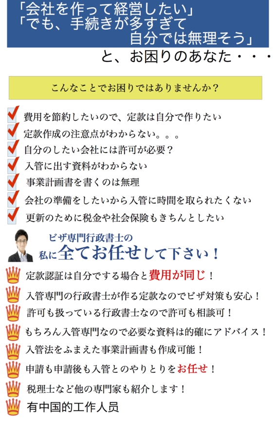 managetop.pngのサムネール画像